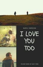 """""""Я тоже тебя люблю"""" by Heey_Kim"""