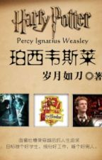 HP chi Percy Weasley by Lac_Vu