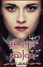 عيون تائهة  by hananeAh15