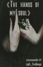 The hands of my soul by sad_poetry