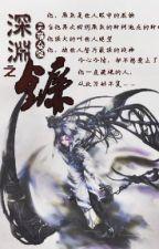 Vô Xá hệ liệt - Vô Thố Thương Hoàng by phudieu