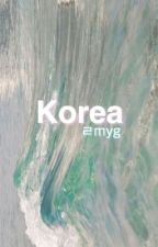 Κορέα (SUGA BTS greek Fanfiction) by pureyoongism