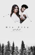 His City (Islamic Love Story) by lTheDreamerl