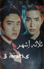 3 months - ثلاثه اشهر -  ( تَم الانتهاءُ منها ) by hanodanamkoongmin