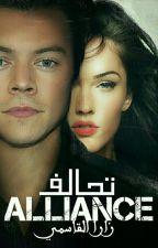 Alliance-تحالف  by zara_l99