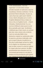 Une parole de notre prophète Mohammed (sws)  by ChirineChirine