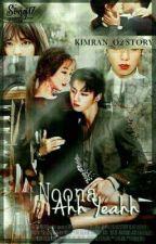 Noona Ah Yeahh [Jungkook Yadong FF] by Jejekook_97