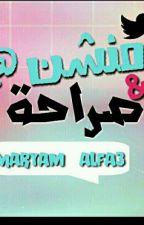 اسئله واتباديه by Maryam_AlfA3