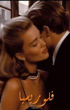 فلوريسا||florisaa by memo__23