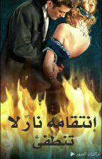 (قصص قصيره)*رومنسيه+حزينه* by Emma-chris