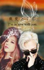 (G-Tae) Lời tỏ tình không được chấp nhận by Nancy_Ngan