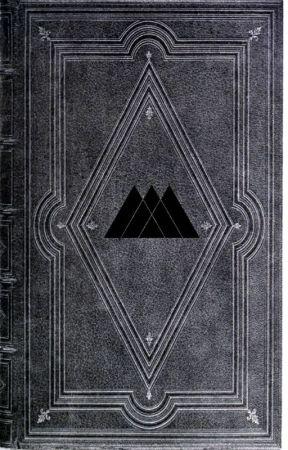 Destiny Sketchbook by FactOrFunction