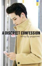 A Discreet Confession | JB by yugyeomi