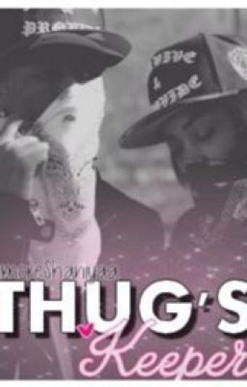 Thugs Keeper