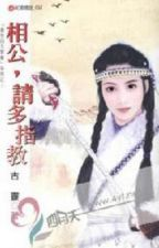 Hoàng cung tứ đại cấm vệ hệ liệt --- Cổ Linh by onorine