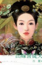 Xuất giá tòng phu hệ liệt --- Cổ Linh by onorine