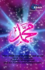 Prophet Muhammed (saw) by rockingalone