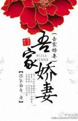 [NT] Ta gia kiều thê - Mạt Trà Khúc Kỳ. by ryudeathooo