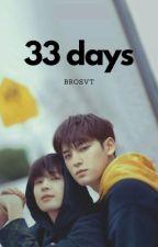 33 DAYS → MEANIE by brosvt