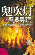 Ma Thổi Đèn 9 - Thánh Tuyền Tầm Tung by Sabjnista