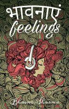 Bhaavnayein/Feelings by keytoheart