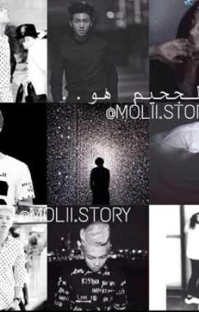 الجحيم هو .. by moliistory