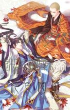 Tuyệt sắc quốc sư + Thiếu nam u hồn by haruminakamura