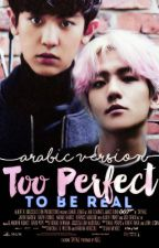 Too Perfect To Be Real ⏩ ChanBaek النسخة العربية by OhByunHyun