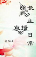Trưởng công chúa trực tiếp hằng ngày - Nghênh Dương by lamdubang
