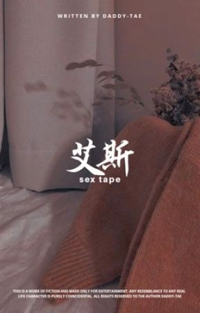 Sex Tape [ kth.jjk ] by Daddy-Tae