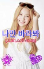 나만 바라봐 (Just Look At Me) by jungsooyoung0109