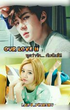 [ Our Love II ] พูดว่ารัก...กับฉันสิ (18+) by LADy_PINKSKY