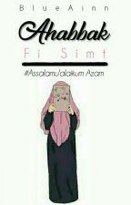 Ahabbak Fi Simt by BlueAinn