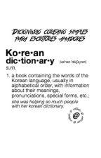 Dicionário Coreano by weapongirlxx