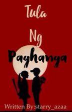 Tula ng paghanga by unknownbiatch123