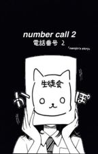 number call 2 | namjin by onikaruka