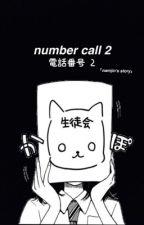 number call 2 | namjin by onikaruka