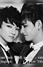Just one look I fell in love ❤(heb) Taekook by shirelswisa