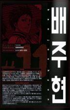 cold gaze → akashi seijuro by narariany