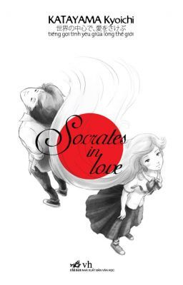 Tiếng gọi tình yêu giữa lòng thế giới - Kyoichi Katayama