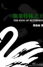 (HP đồng nhân) Slytherin vua - Mặc nhiễm lục by yuuta2512