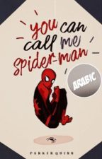 You Can Call Me Spider Man • Arabic  by OOHJINA