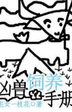 Sổ tay chăn nuôi hung thú by Quy_Quy