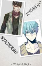 Którego kocham? [Boy x Reader x Boy] by Yowa-sama