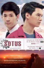 SOTUS : La novela  by agehatk