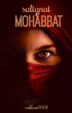 Saltanat e Mohabbat :Ali ki Raawiya : on hold for a Month  by pakistani048
