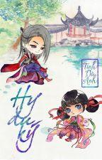 Hy Du Ký - Tinh Dã Anh by linyako