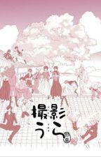 (Touken Ranbu) Cái Honmaru khùng điên của mị by lyraloveterra