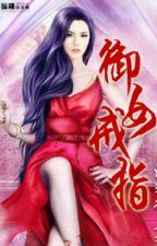 Ngự Nữ Giới Chỉ by ryujin35789201