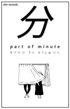 分 ↭ part of minute. - lesbian. by dim-wxunds